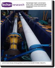 Маркетинговое исследование российского рынка установок электроцентробежных насосов (УЭЦН) (вер.6)