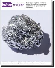 Анализ импорта и экспорта алюминиевых руд и концентратов в России
